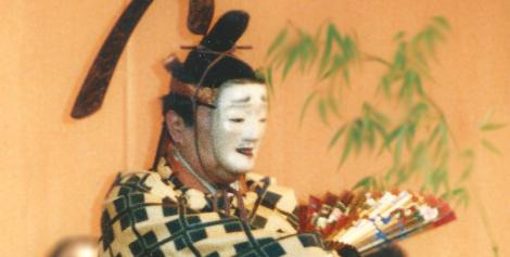 Toru crop