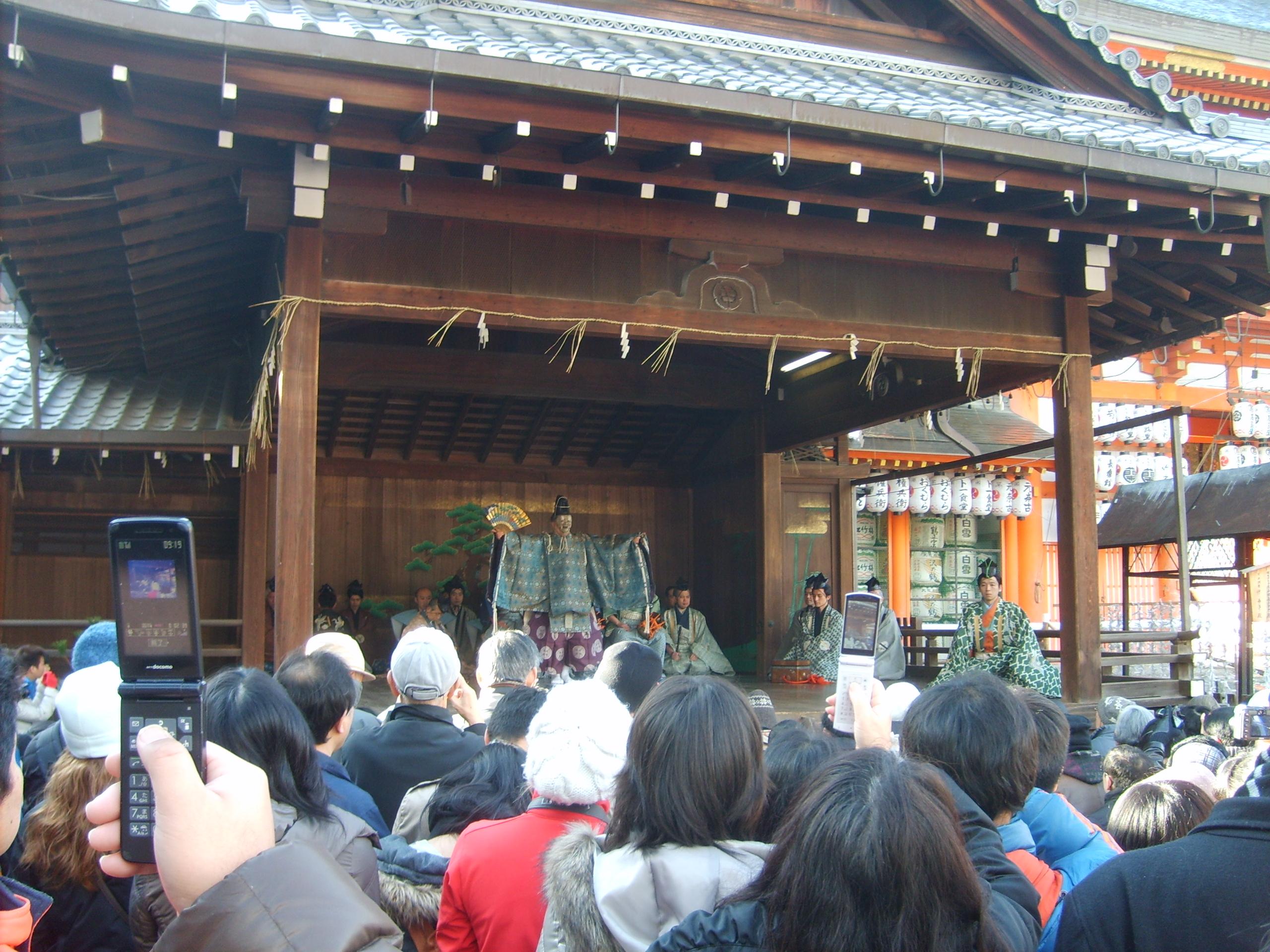 Okina - Kongo Hisanori