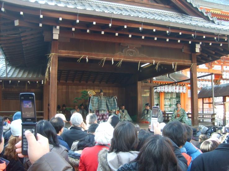 Okina - Kongo Hisanori (Yasaka-jinja, Kyoto)