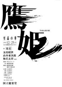 20121225kokuritu1