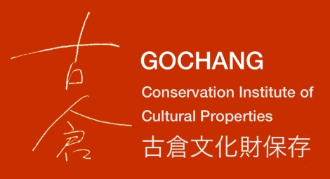 Gochang logo2