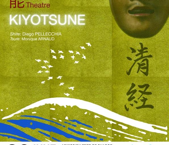 Kiyotsune 29 June2013