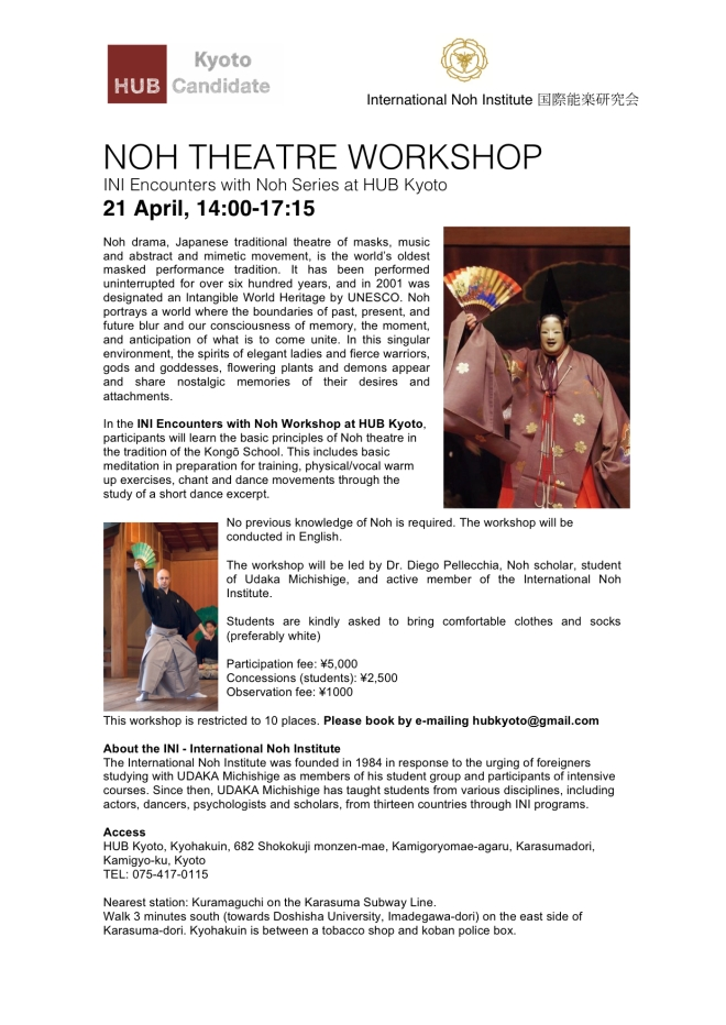Noh Workshop info