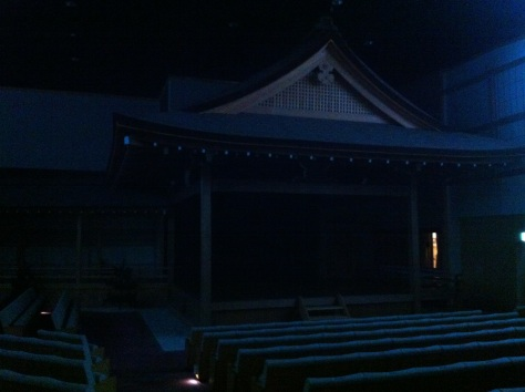 Kongo Noh Theatre. Lights out.