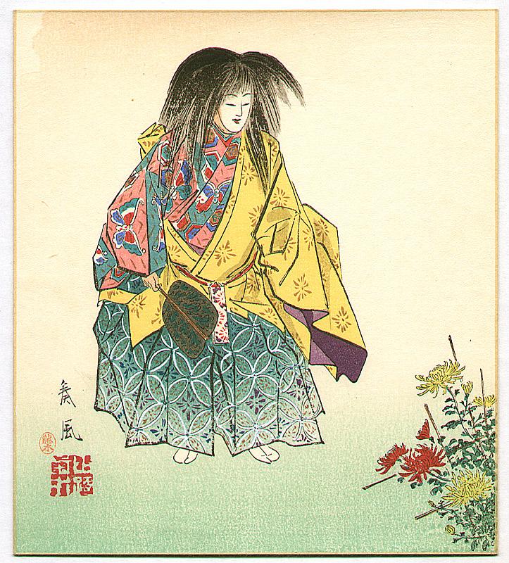 Makura-jido