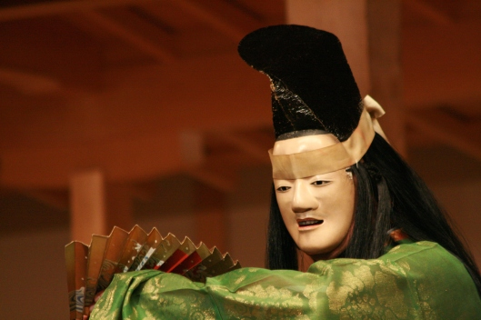 "Noh: ""Kiyotsune"" - photo by Barbara Mosconi"