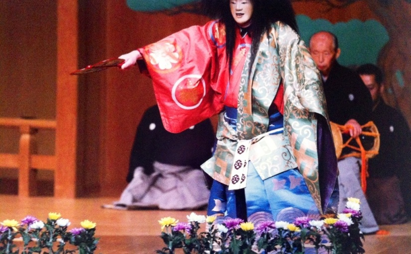 Rare Play: 'Hoso' 彭祖 to be performed in Kyoto
