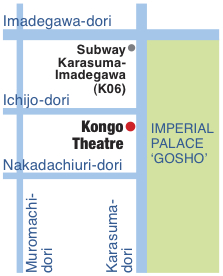 Kongo map english