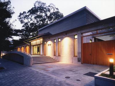 The Shin-Kongo Nogakudo