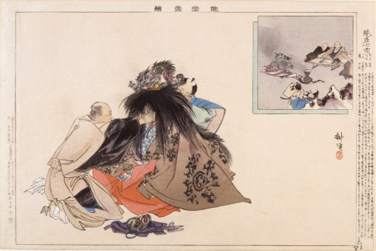 The costume change in Genzai Shichimen - print by Tsukioka Kogyo