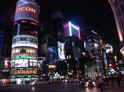 Fashionable Ginza at night