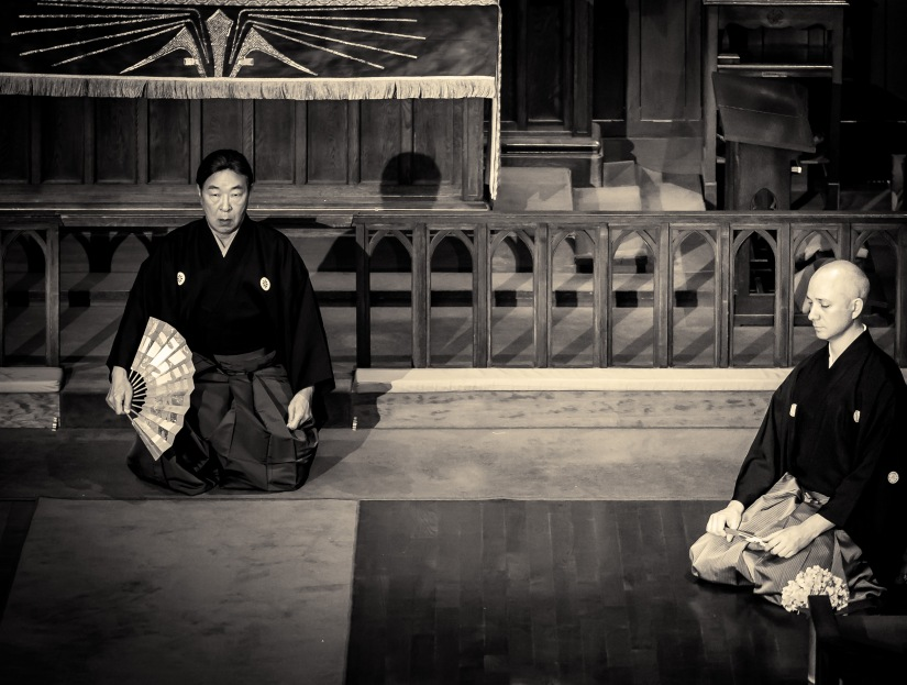 On Noh chant and responsibility