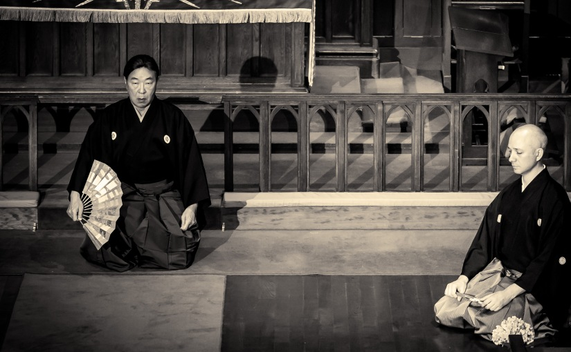 On Noh chant andresponsibility