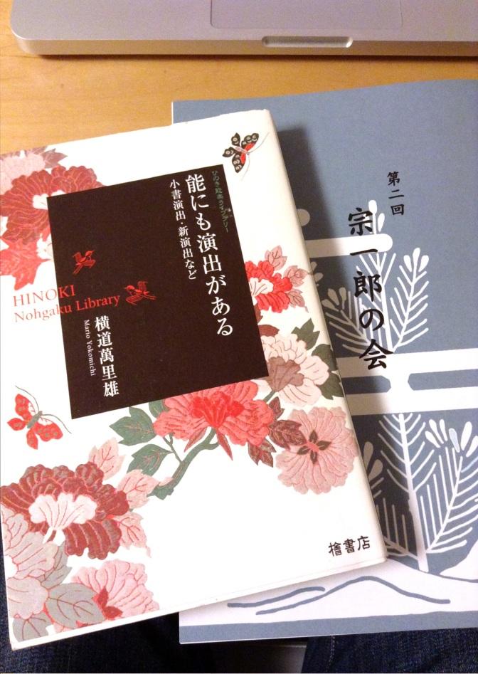 Toru: shaku-no-mai (酌之舞) variation