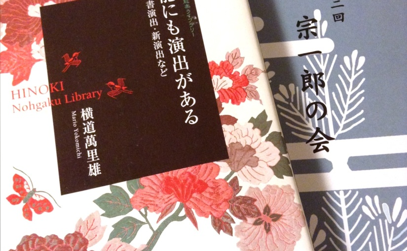 Toru: shaku-no-mai (酌之舞)variation