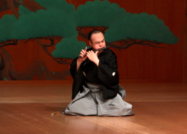 Noh Flute Workshop At Royal Holloway – London