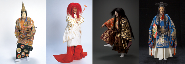 Noh Reimagined in London