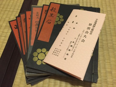 Kongo School chant books, and the program for the forthcoming recital.