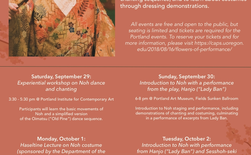 Flowers of Performance: Noh workshops in Portland