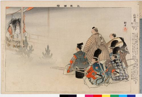 Funa Benkei: Benkei, Yoshitsune and the retainers are confronted by the ghost of Taira no Tomomori - print by Tsukioka Kōgyo