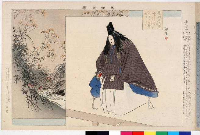 The protagonist of Ominameshi looking at the river where he drowned himself - print by Tsukioka Kōgyo