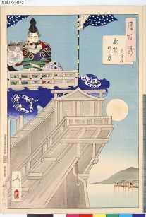 Taira no Kiyotsune playing the flute before jumping from his boat - print by Tsukioka Kōgyo