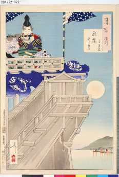 Taira no Kiyotsune playing the flute before jumping from his boat - print by Tsukioka Kōgyo